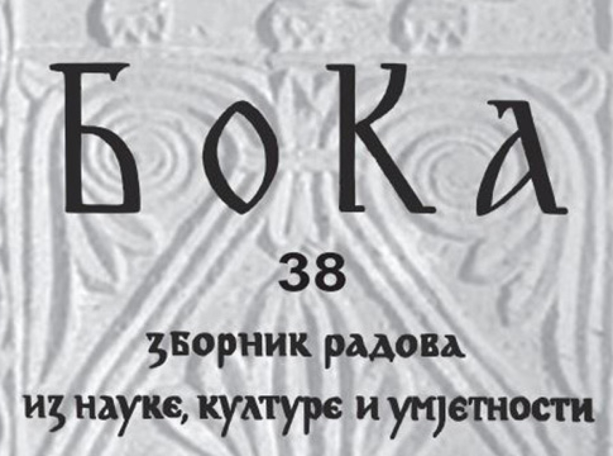 PRESS RELEASE ON THE OCCASION OF CELEBRATING THE 50TH ANNIVERSARY OF THE BOKA MAGAZINE: collection of papers from science, culture and art